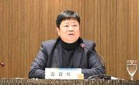 KINU displays skepticism on North Korean denuclearization process