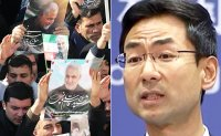 China eager to save Iran nuclear deal after Soleimani's death