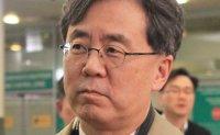 Cheong Wa Dae cautious about GSOMIA termination