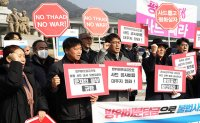 THAAD controversy resurfaces as US seeks to extend range