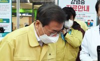 Moon visits virus-hit Daegu