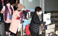 Gov't moves to prevent 'Korea-phobia'