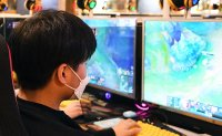 More gamers globally in 2020 amid pandemic: report