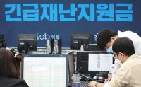 'Unqualified' expats question Seoul's guidelines for relief fund payments