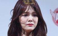 AOA leader Jimin quits band amid K-pop bullying scandal