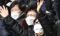 Seoul bans Liberation Day rallies