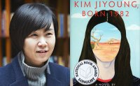 Korean author nominated for top US book award