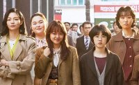 Mystery flick depicts 3 young, ambitious women in 1990s