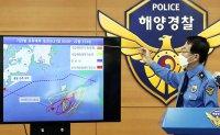 North Korean killing of South Korean official deepens internal division