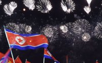 Pyongyang holds fireworks, marches to celebrate party anniversary