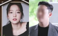 Top court affirms jail term for late K-pop star's ex-boyfriend over assault, blackmail