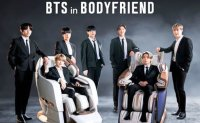 Bodyfriend indicted for false advertising