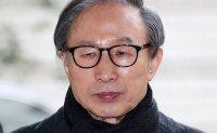 Supreme Court confirms 17-year prison term for ex-President Lee Myung-bak