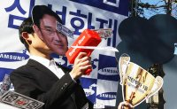 '30,000 deaths caused by Samsung insurers' coal investments'