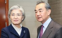 Wang Yi to visit Japan, Korea ahead of US gov't transition