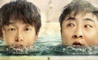 Chinese film 'Buddy Bath' accused of copying Korean webtoon