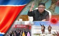 North Korean leader tightens control amid faltering economy