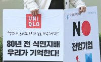 Gender Ministry hit for recognizing Uniqlo as family-friendly company