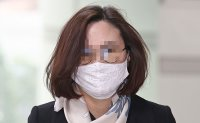 Ex-justice minister's wife gets 4-year prison term over academic fraud scandal
