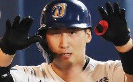 South Korean outfielder Na Sung-bum fails to land MLB deal