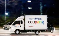 Coupang's IPO still looking uncertain
