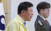 South Korean advisory board cautions use of AstraZeneca's COVID-19 vaccine for elderly