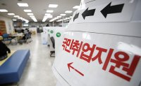 Recovery of pandemic-hit labor market tipped to be modest: Bank of Korea