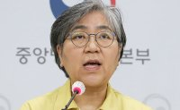 Korea to hold off inoculating elderly with AstraZeneca vaccines