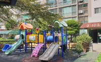 Elementary students accused of 'sexual harassment' for pantsing younger boy