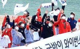 Korean baseball club SK Wyverns renamed SSG Landers under new ownership