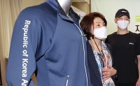 Defense ministry, police buy 12,000 uniforms made from recycled plastic bottles