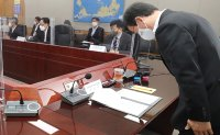 Gov't holds vice-ministerial meeting to discuss Japan's Fukushima water release plan