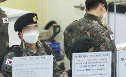 Lawmaker reignites debate on women's military service