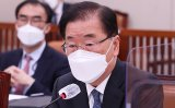 Seoul, Washington 'earnestly discussing' COVID-19 vaccine swap deal: foreign ministry