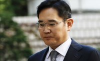 Bribery retrial of Samsung scion begins