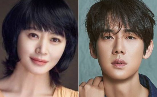 Kim Hye-soo, Yoo Yeon-seok to host 2020 Blue Dragon Awards