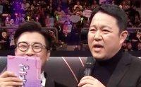 TV host Kim Gura blasts sloppy SBS award show