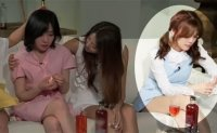 Mina and Jimin's fractured relationship unfolds online