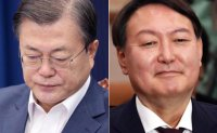 Moon apologizes for 'confusion' over disciplinary action against top prosecutor