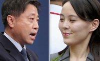 Cheong Wa Dae hits back at North Korea's 'rude, senseless' criticism of Moon