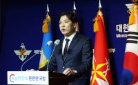 Seoul ready to talk any issues with Pyongyang: defense ministry