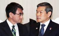 South Korean, Japanese defense chiefs hold talks ahead of GSOMIA expiry