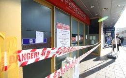 South Korea reports 15 more cases of novel coronavirus, total at 46