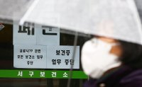 South Korea reports 60 new virus cases, total now at 893