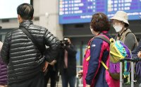 South Korean tourists on 1st chartered flight return from Israel after entry ban