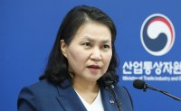 South Korean trade minister announces bid to become next WTO chief