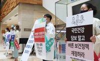 Doctors end 2-week strike, seek more talks over key issues