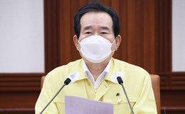 Prime Minister dismisses allegations of COVID-19 test manipulation