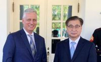 Top South Korean, US security officials discuss alliance