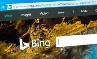 Was Bing blocked by China's 'Great Firewall'?